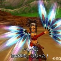 Rubis lance une attaque dans Dragon Quest VIII