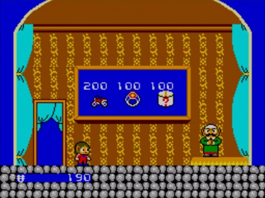 Alex Kidd in Miracle World intérieur d'un magasin