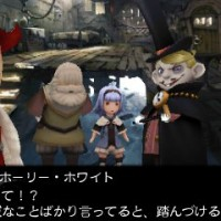 Bravely Second End Layer Edéa discute avec le mage blanc et le marchand