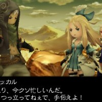 Bravely Second End Layer Edéa discute avec le voleur