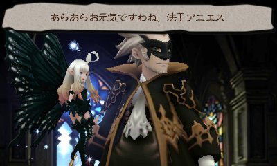 Bravely Second End Layer Kaiser Oblivion et Anne la fée