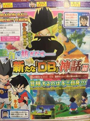 Dragon Ball Project Fusion scan Jump présentant le nouveau héros