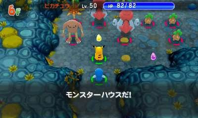 Pokémon Méga Donjon Mystère Combat