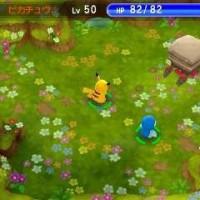 Pokémon Méga Donjon Mystère Rencontre
