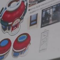 Pokémon Soleil centre pokémon