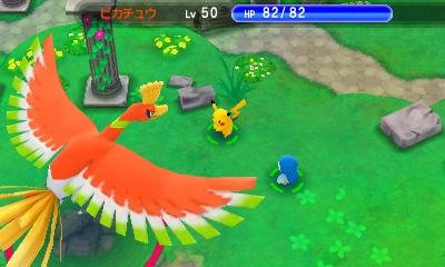 Pokémon Méga Donjon Mystère Ho-oh