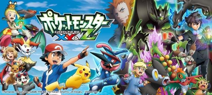Pokémon XY&Z affiche