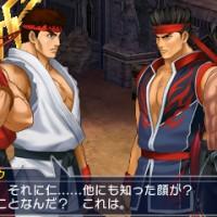Project X Zone 2 Ryu