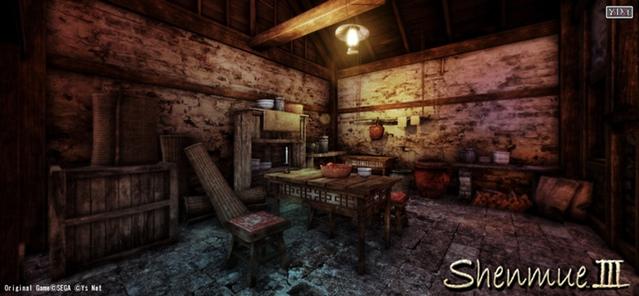L'intérieur d'une maison dans Shenmue 3