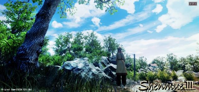 Sha Hua dans Shenmue 3