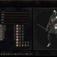 Dark Souls III Stats