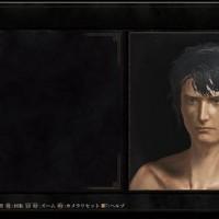 Dark Souls III Personnage