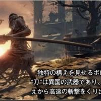 Dark Souls III Décors