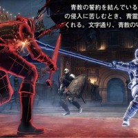 Dark Souls III combat