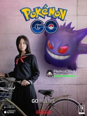 Pokémon GO Ectoplasma