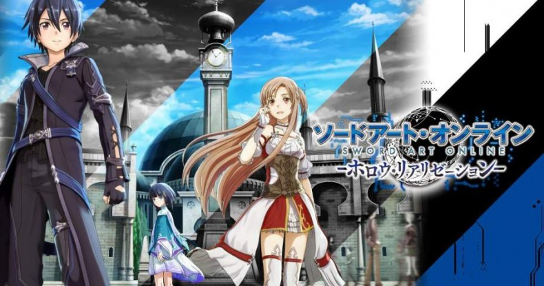 Sword Art Online : Hollow Realization Cover