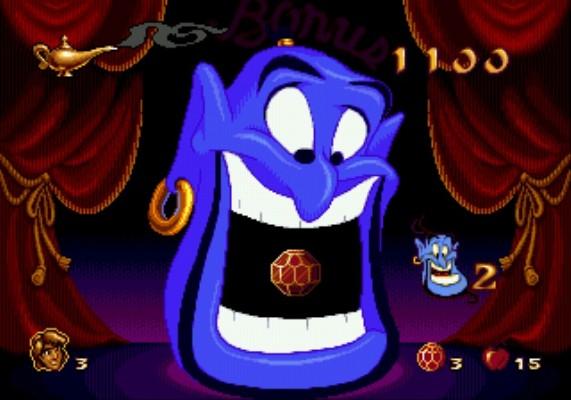 Aladdin niveau bonus loterie avec la tête de génie et les rubis