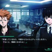 Dialogue entre 2 personnages dans PSYCHO-PASS: Mandatory Happiness