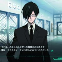 Personnage dans PSYCHO-PASS: Mandatory Happiness