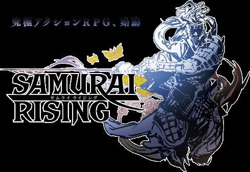 Samurai Rising le logo