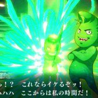 Shin Megami Tensei IV Apocalypse démon vert