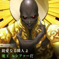 Shin Megami Tensei IV Apocalypse demon jaune
