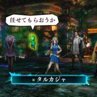 Shin Megami Tensei IV Apocalypse personnages