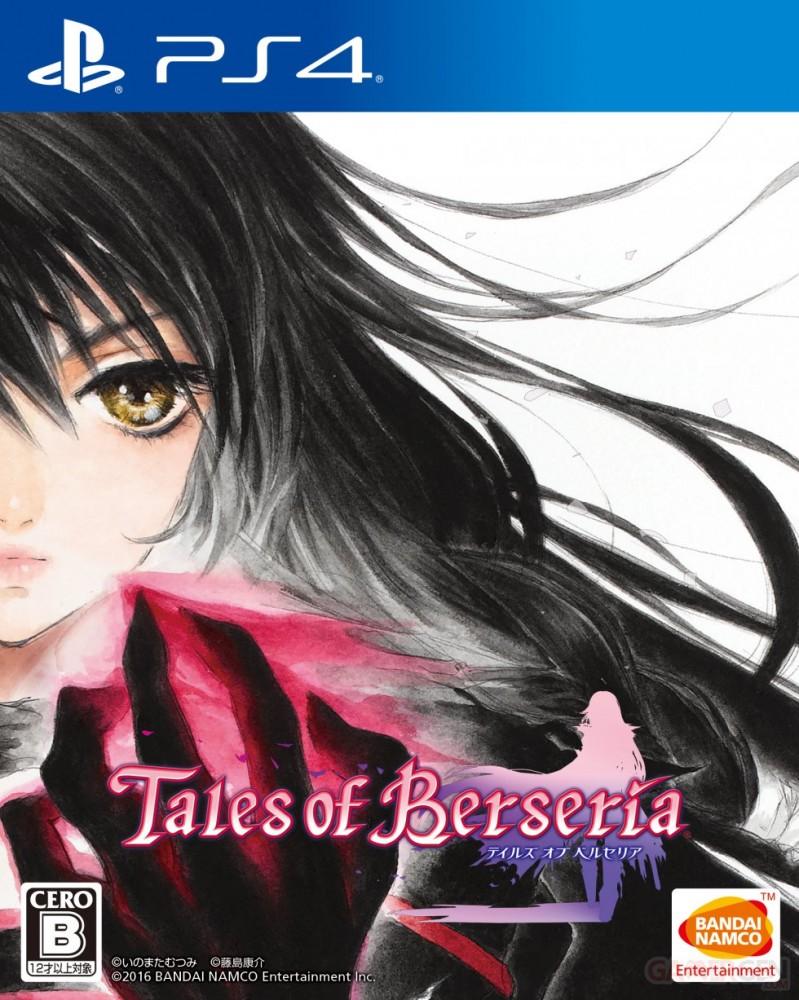 Tales-of-Berseria-jaquette-PS42.jpg