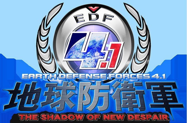 Earth Defense Force 4.1 logo