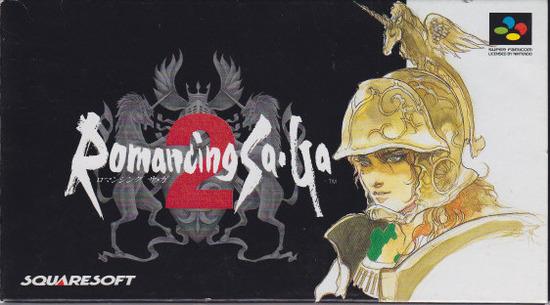 Romancing SaGa 2 logo super Famicom