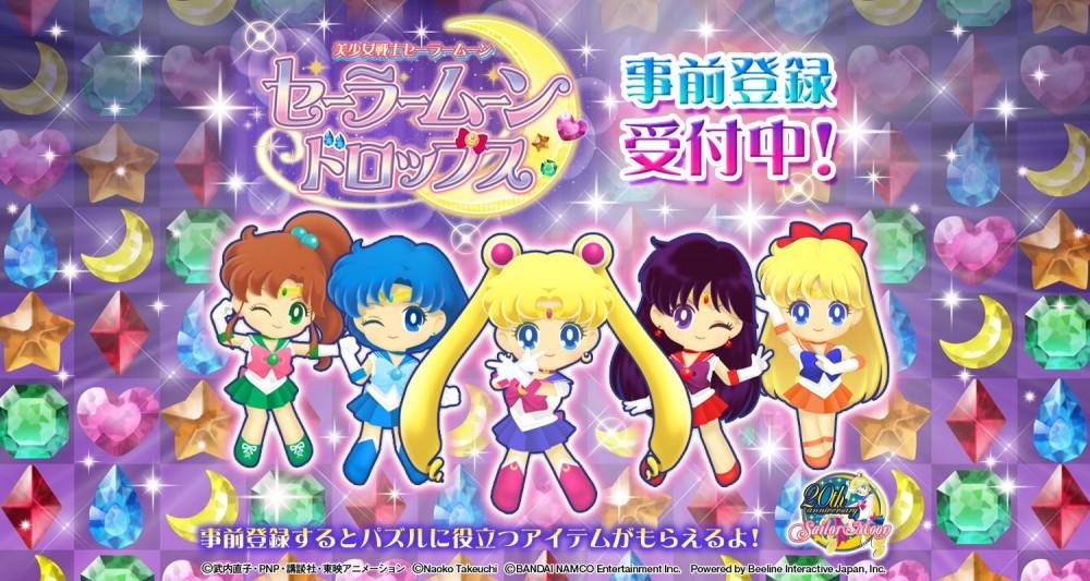 Sailor Moon Drops logo