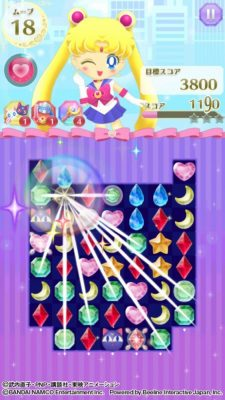 Sailor Moon objet spécial