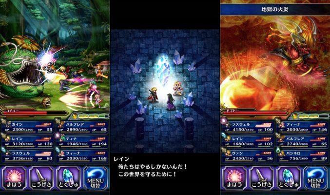 Final Fantasy Brave Exvius des jolies images ingame