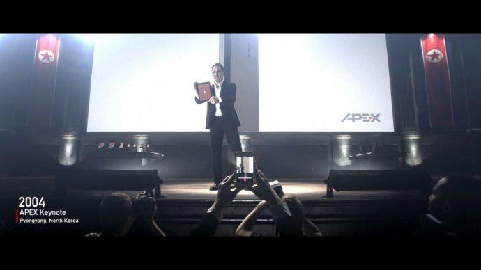 Présentation technologique de APEX