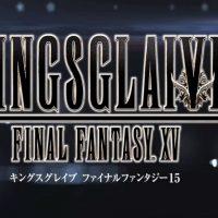 Logo de Kingsglaive Final Fantasy XV