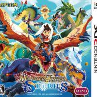 Monster Hunter Stories jaquette japonaise