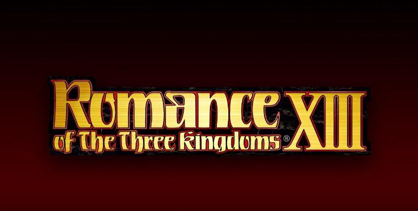 Romance of The Three Kingdoms XIII Logo