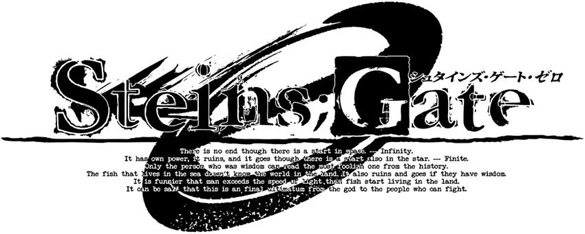 STEINS; GATE 0 logo