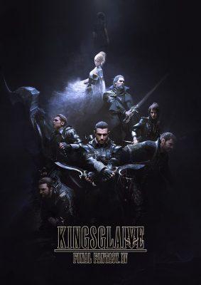 L'affiche de Kingsglaive Final Fantasy XV