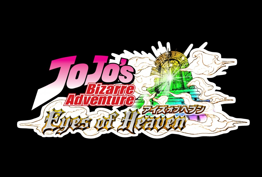 JoJo's Bizarre Adevnture: Eyes of Heaven logo