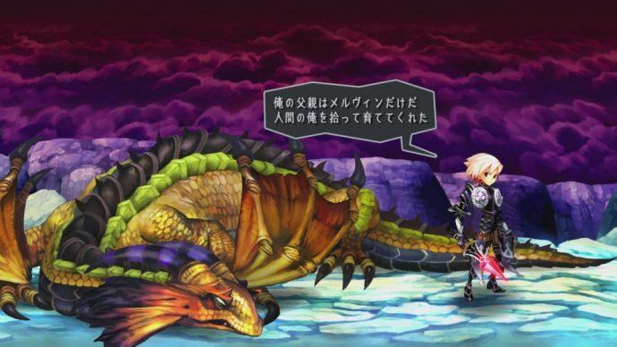 Odin Sphere Leifthrasir dragon