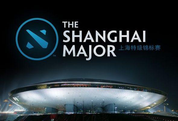 ldota 2 major à shanghai
