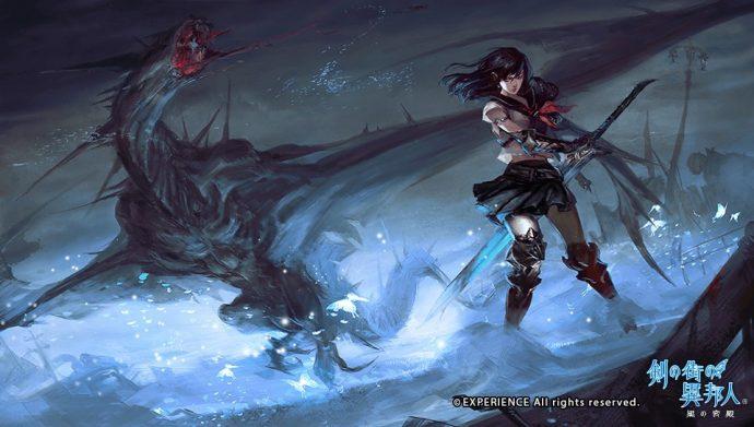Stranger of Sword City Riu combat un dragon