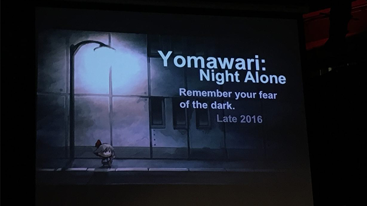 Yomawari fillette sous un lampadaire Night Alone