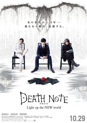 Affiche Death Note Light up the NEW world