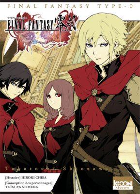 Final Fantasy Type 0 manga one shot