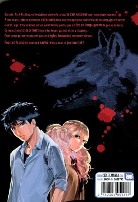Hunt, le jeu du Loup-Garou tome 1 dos