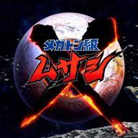Megaton Musashi logo