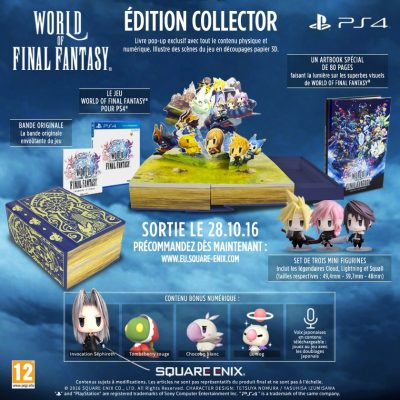 World of Final Fantasy Collector PS4