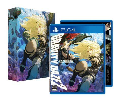 gravity rush 2 édition spéciale japon